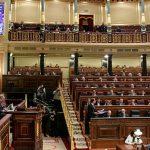 Se aprueba el presupuesto para 2018