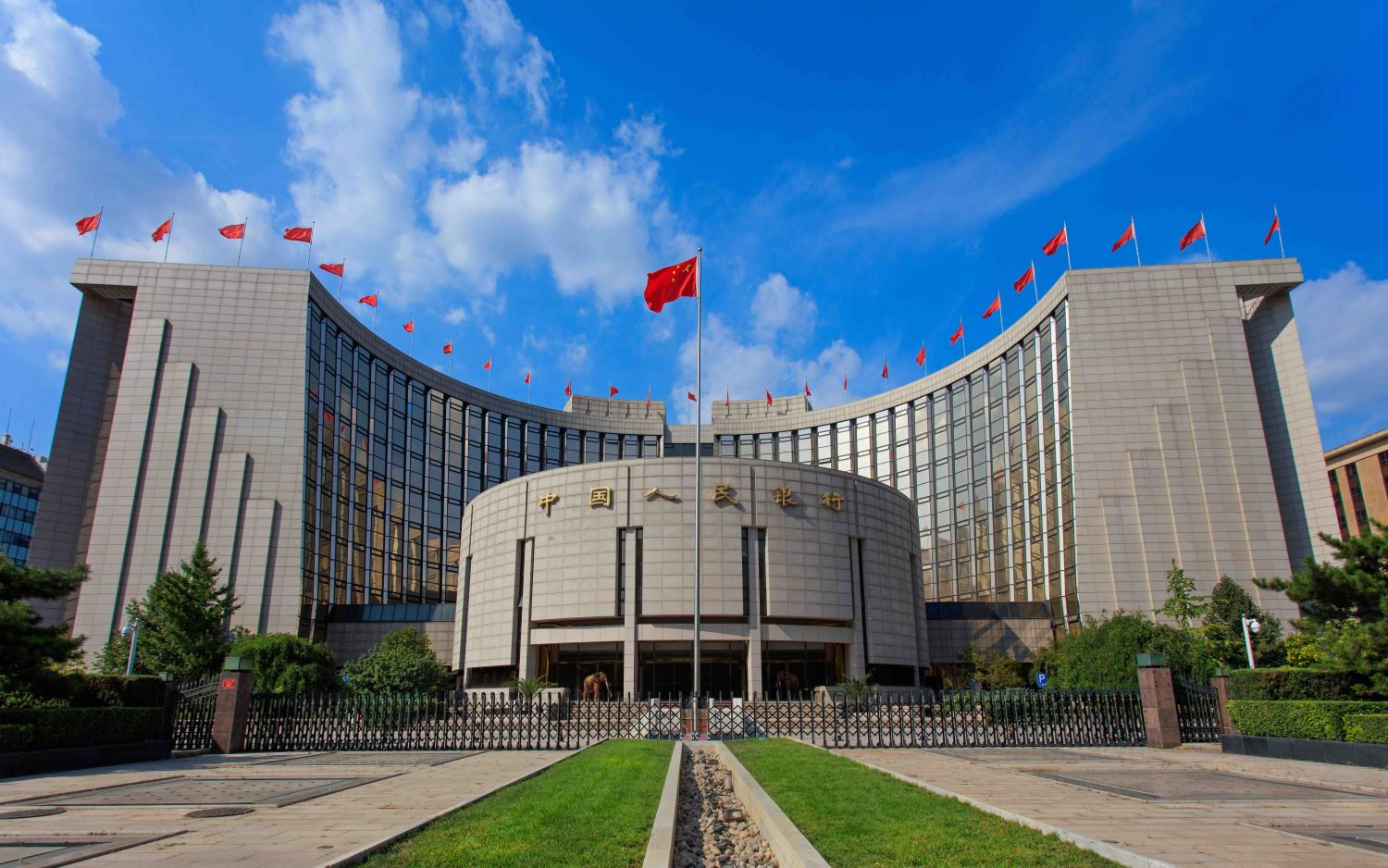 China prohíbe uso de ICOs