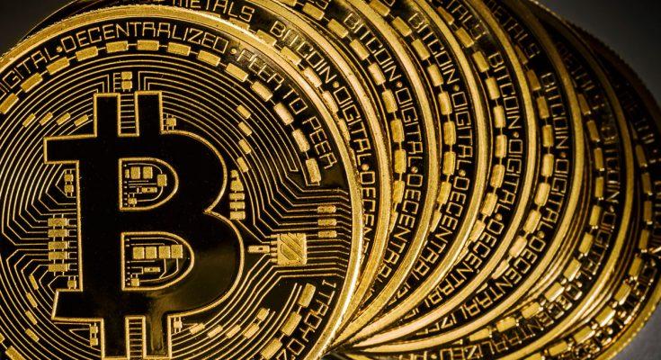 Bitcoin registra nuevo record