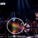 Canal chino excluido del concurso de emisión de Eurovisión