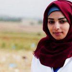 Memoria de la enfermera asesinada en Gaza