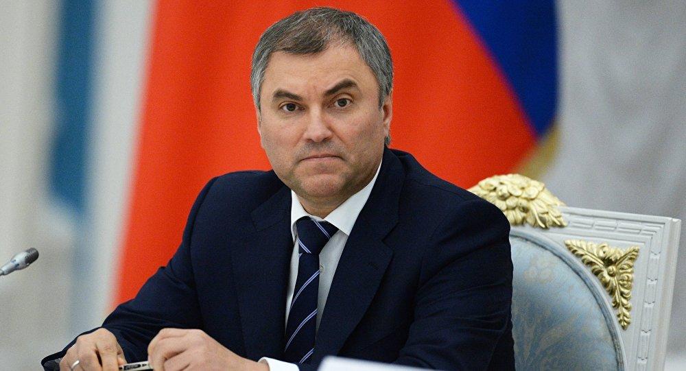 Rusia premiará a los soldados que chocaron el buque ucraniano